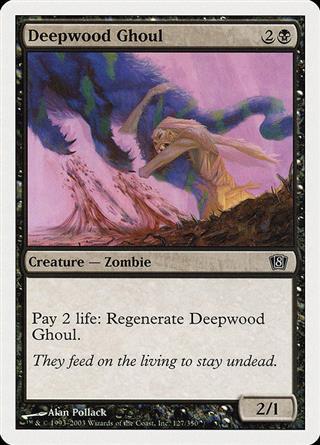 Deepwood Ghoul