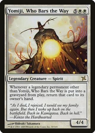 Yomiji, Who Bars the Way