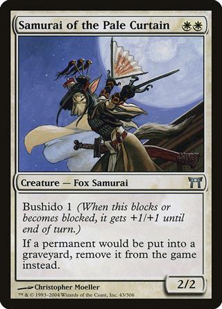Samurai of the Pale Curtain