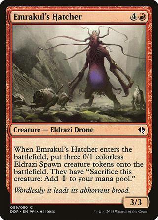 Emrakul's Hatcher