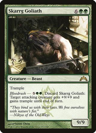 Skarrg Goliath