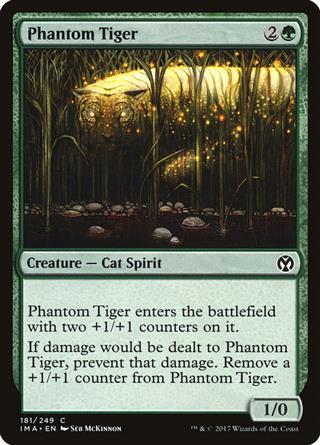 Phantom Tiger