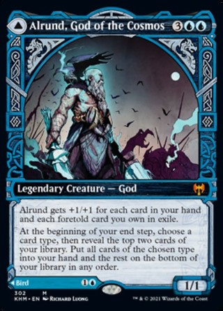 Alrund, God of the Cosmos