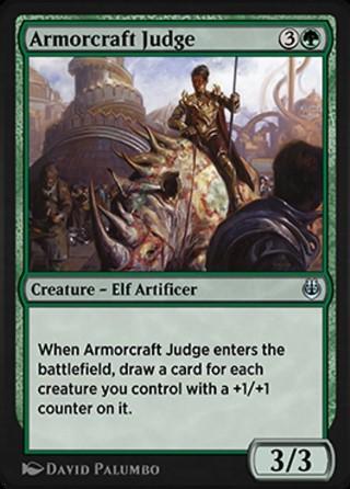 Armorcraft Judge