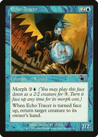 Echo Tracer