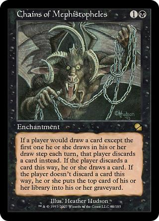 Chains of Mephistopheles