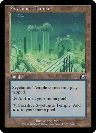 Svyelunite Temple