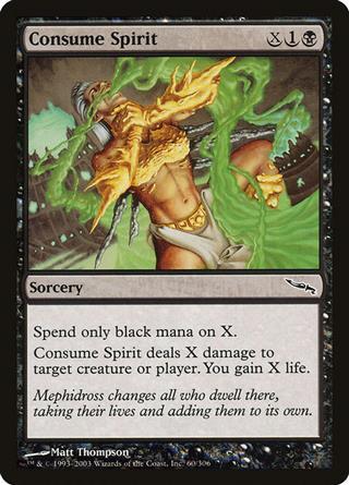 MTG X1 Monstrous Carabid Foil