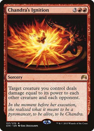 Chandra's Ignition