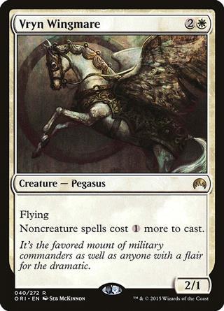 Vryn Wingmare