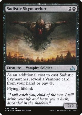 Sadistic Skymarcher