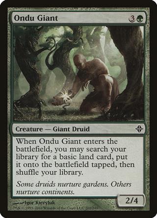 Ondu Giant