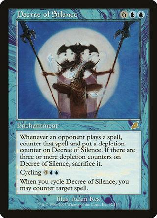 Decree of Silence
