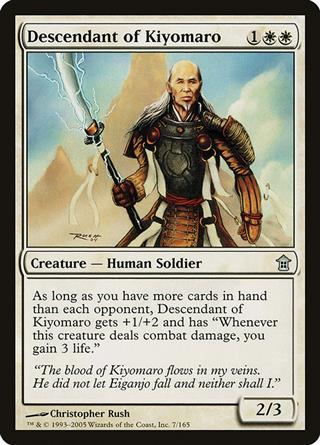 Descendant of Kiyomaro