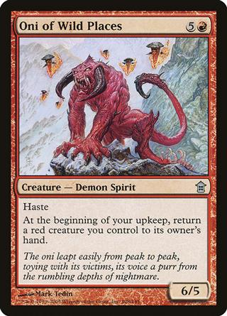 Oni of Wild Places