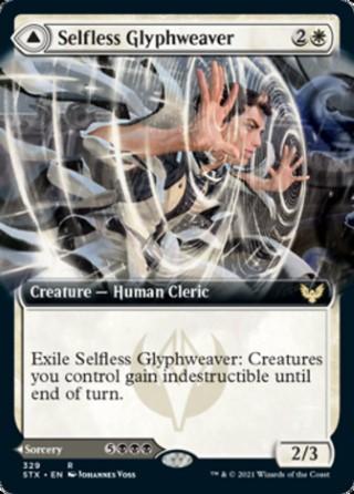 Selfless Glyphweaver